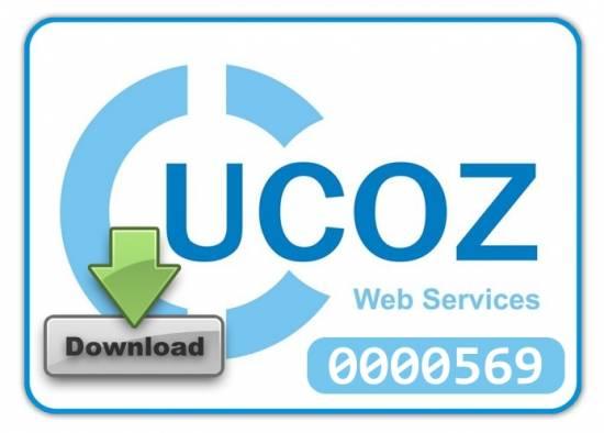 Скрипты для uCoz. Счетчик загрузок для каталога файлов