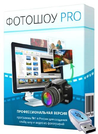 Программа фотошоу pro на русском языке скачать бесплатно