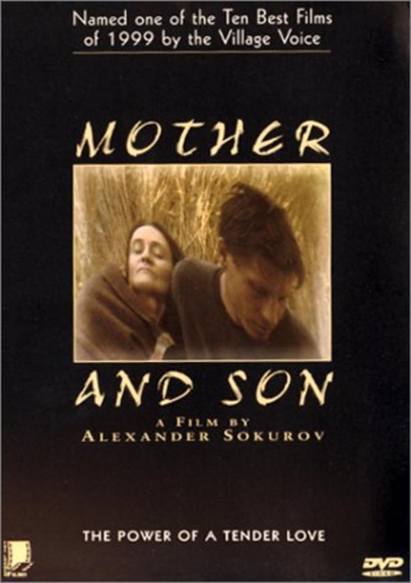 Сын и мама руское 2 фотография