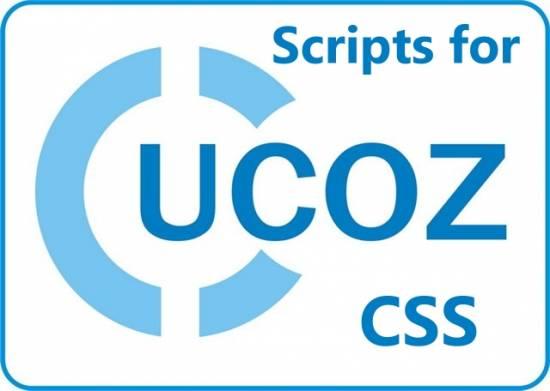Скрипты uCoz CSS: Новая горизольтальная <hr> линия