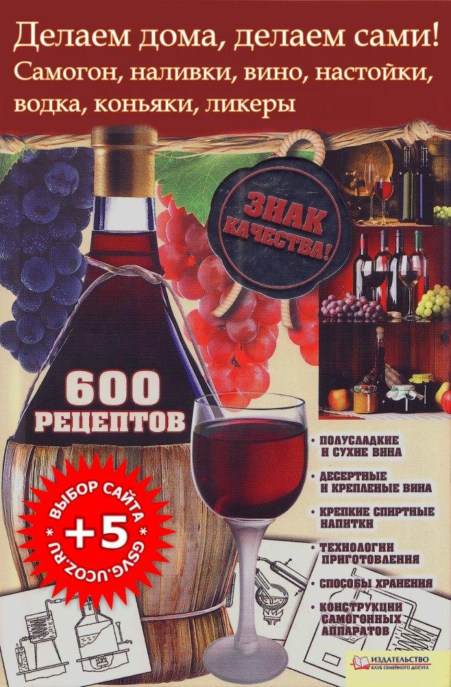 Как сделать водку слаще - SPB4p.ru