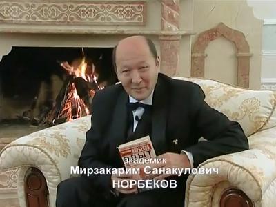 Гімнастика для суглобів по Норбекову відео