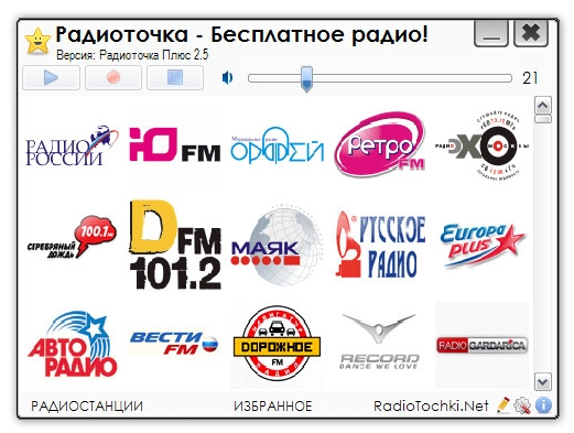 Слушать радио Юмор ФМ онлайн  glaztv
