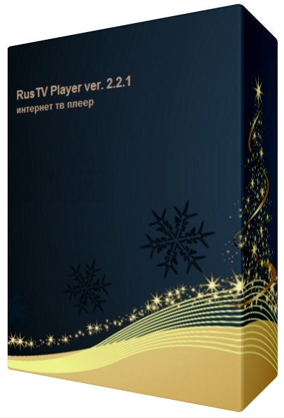 RusTV Player v 2.2.1