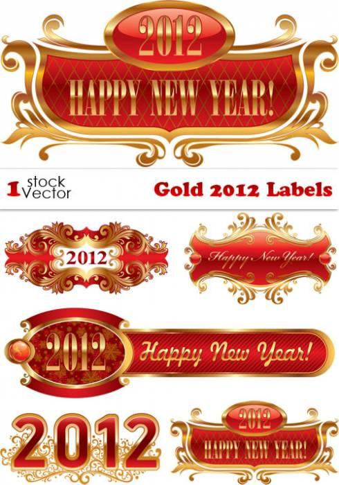 Gold 2012 Labels Vector - Золотые векторные клипарты 2012