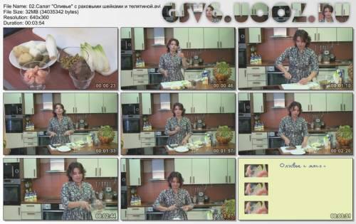 Салат Oливье с раковыми шейками и телятиной