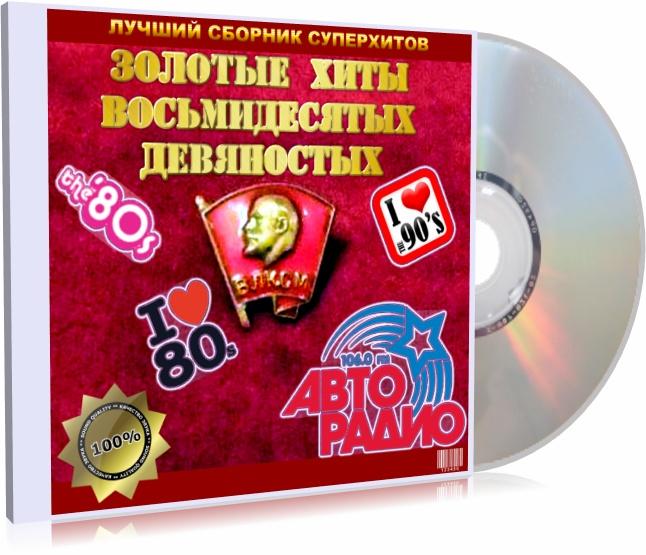 Автопилот онлайн порно видео российских звезд.