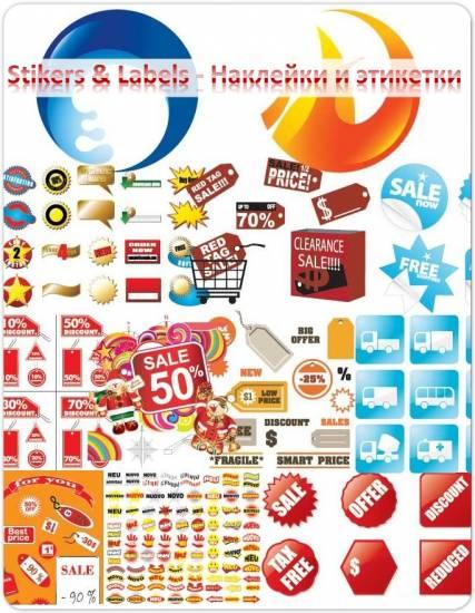 Симпатичный сборник этикеток и наклеек. Labels & Stikers