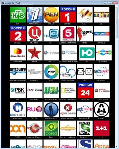бесплатные спортивные каналы тв смотреть бесплатно онлайн