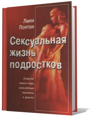 devushki-v-zhurnale-maxim