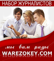 www.warezokey.com